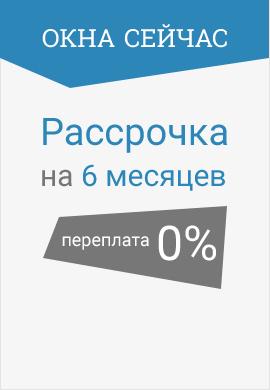 Банер на странице услуги